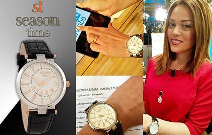Ατσάλινο ρολόι Season Time 6-3-1-4 Μαύρο Andresa Series