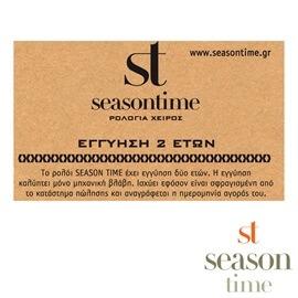 Ατσάλινο ρολόι Season Time 6-3-3-1 Ροζ Alondra Series